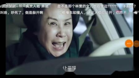 [自制广告]宝宝巴士感冒片2017年广告(连环事故篇75秒)