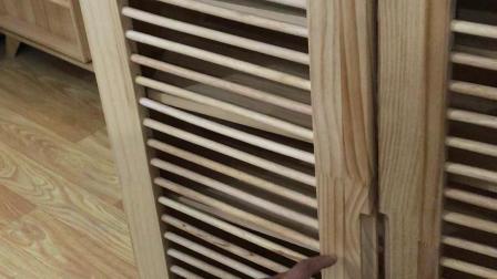 实木鞋柜抽屉和柜门调节视频