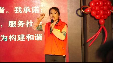4、新绛县爱心公益联盟2020年会重温志愿者誓言