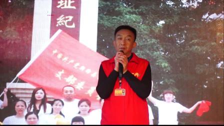 6、新绛县爱心公益联盟2020年会党支部姚杨凯书记汇报党务工作