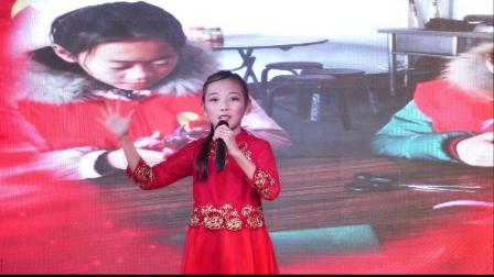 7、新绛县爱心公益联盟2020年会独唱《我仰望五星红旗》