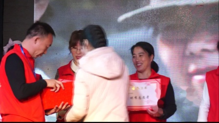 8、新绛县爱心公益联盟2020年会表彰优秀志愿者