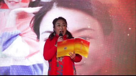 16、新绛县爱心公益联盟2020年会新绛县书法协会赠送书法作品