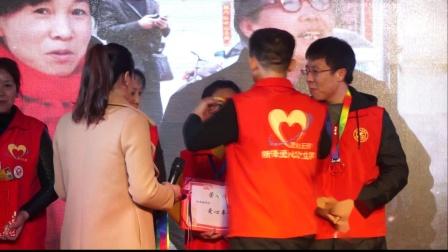 14、新绛县爱心公益联盟2020年会表彰爱心奉献奖