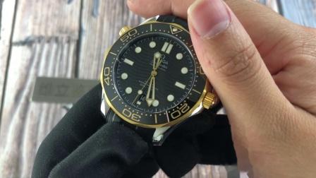 欧米茄全新海马系列300米潜水计时腕表【开箱测评】