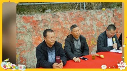 威宁 龙凤社区自强专业合作社2019年股东大会