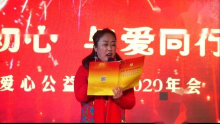 25、新绛县爱心公益联盟2020年会舞蹈《老来乐》