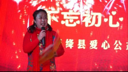 26、新绛县爱心公益联盟2020年会游戏《传面粉》