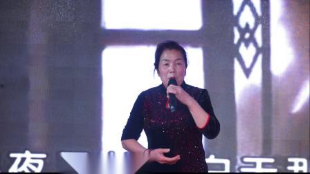 27、新绛县爱心公益联盟2020年会歌曲《挡不住的思念》
