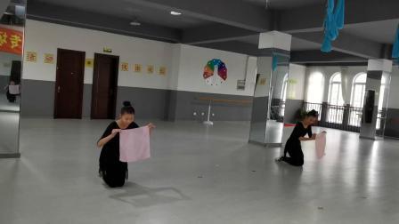 九级考级舞蹈:相思
