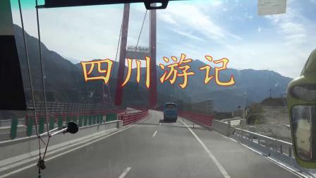 四川游记  驾空客飞机