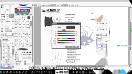 SAI的详细功能介绍,SAI图层设置界面运用技巧!