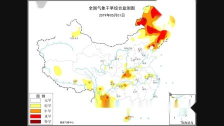 2019全年全国气象干旱动态图