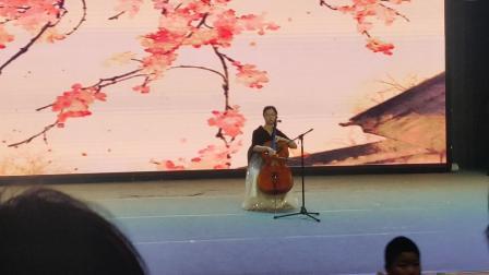 星硕琴行大提琴