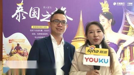 共创共赢 中亚国旅2020掘金市场突围战略峰会,旅游营销