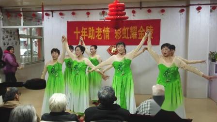 2.舞蹈《我和我的祖国》