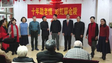 4.小合唱《我家在中国》