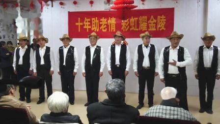 5.男声小合唱《划船歌》