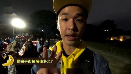 正颌手术后下巴会麻吗⁉️台湾知名艺人香蕉正颌手术