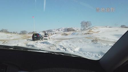 劲畅中国穿越冰雪乌兰布统
