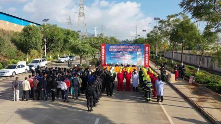 2019年玉溪高新区天然气管道泄漏导致燃烧事故应急救援演练