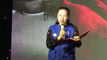 杨焕琴老师为蒲公英作2019年年度工作报告