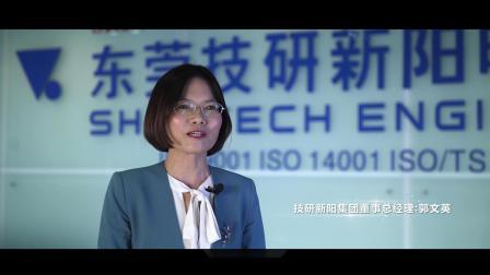 东莞桥头镇宣传片(2020年1月)