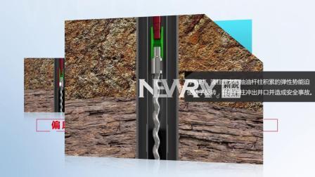 地质钻探 螺改泵工作与原理——新锐传媒