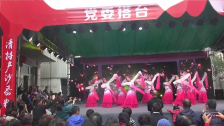 20200105沙岙演出  百花争艳  陈庆 摄