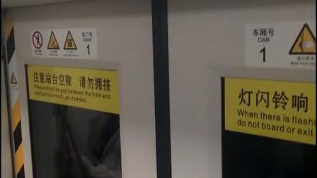 天津地铁三号线天津南站终点报站🏁音乐🎶,含有前往高铁🚄南站的提示标语(314编组)