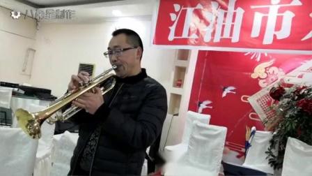 2020乐圆乐团年会花絮片段