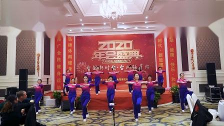 台州辅导站2020年会之新四五分钟操