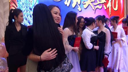 13.湖城幼教2020年度盛典 颁奖