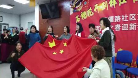 新疆路社区第33届和平之春迎新春联欢会《绣红旗》实况