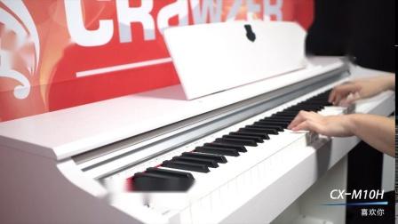 电钢琴演奏《喜欢你》