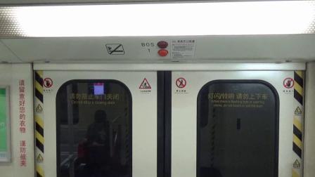 广州地铁1号线 A1 大西 1x05 06 广州东站——体育中心