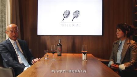 【跨界对谈】慕舍酒店X 程翊设计:专注把一件事做到最好!