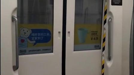 天津地铁二号线滨海国际机场终点报站🏁音乐🎶(206编组,含有方便乘客们前往航站楼通道的一些提示标语)