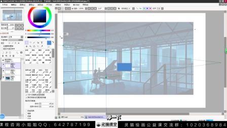 SAI透视尺与选区工具绘画运用,教你如何使用SAI简单绘画出透视图的方法!