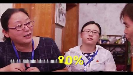 """""""五水共治"""" 最美杭城"""