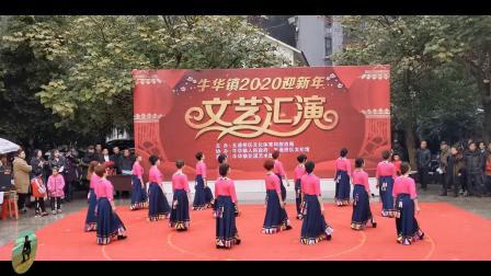 牛华镇2020年迎新年文艺汇演花溪艺术团舞蹈∶献给妈妈的歌