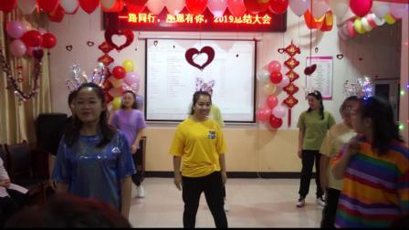 2、新绛县职工医院2020元旦文艺演出舞蹈《你笑起来真好看》