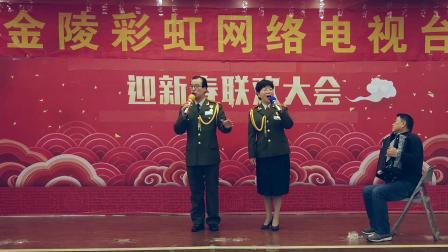 3.男女声对唱《共祝中国梦》