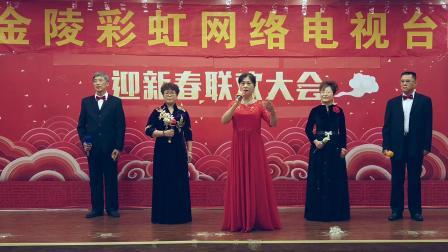 5.朗诵《我是中国人》