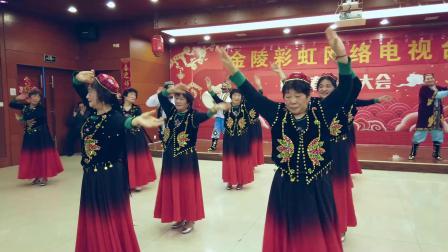 10.新疆舞《一杯美酒》