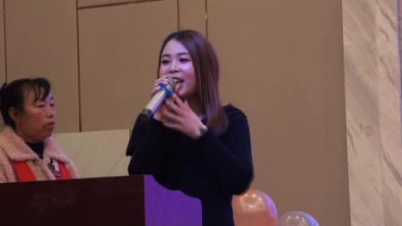 12.湖城幼教2020年度盛典 加盟园代表和家长发言