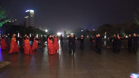 2020元旦晚会姜轩紫金城培训班表演《慢三》