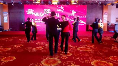 88西安天天乐舞蹈团