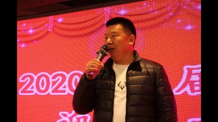 2020年81届汊中同学迎新春联谊会视频相册2020.1.11