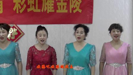 慰问梅园养老中心《中国之夜》